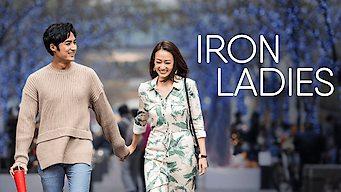 Iron Ladies: Season 1