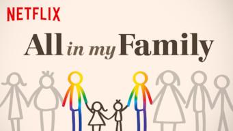 僕の家族のすべて