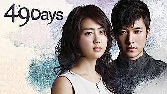 49 Days: 49 Days