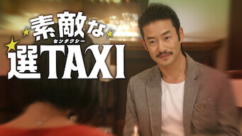 Time Taxi: Special