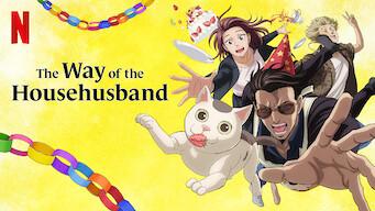 The Way of the Househusband: Season 1: Episode 6