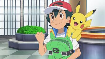 ポケットモンスター: Pokémon Journeys: The Series: 行くぜガラル地方! ヒバニーとの出会い!!