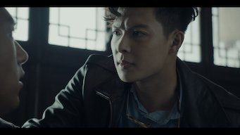 Tientsin Mystic: Season 1: Episodio 10