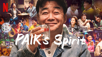 Paik's Spirit: Season 1
