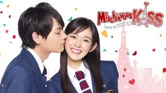 イタズラなKiss~Love in Tokyo: Season 1