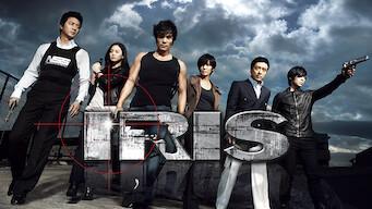 Iris: Season 1
