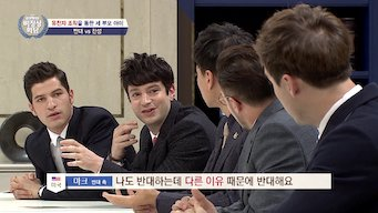 Abnormal Summit: Best of 2014-2016: Episodio 14