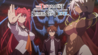 The Testament of Sister New Devil: The Testament of Sister New Devil: Burst
