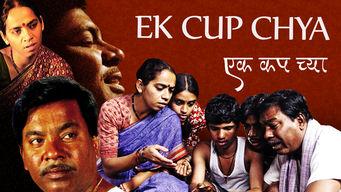 Ek Cup Chya