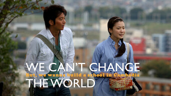 We Can't Change the World. But, We Wanna Build a School in Cambodia.
