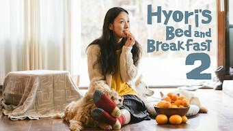 Hyori's Bed & Breakfast: Season 2