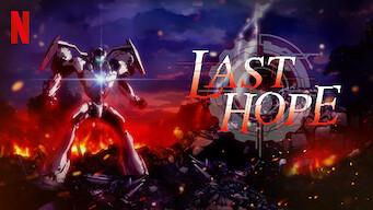 LAST HOPE: Part 2