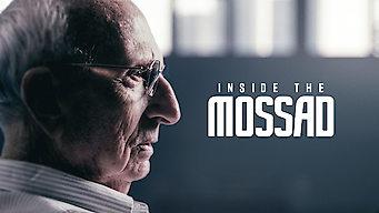 El Mosad: Season 1