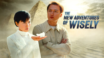 The New Adventures Of Wisely: The New Adventures Of Wisely