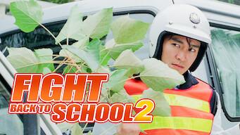 Fight Back to School II