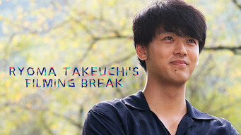 Ryoma Takeuchi's Filming Break: Season 1