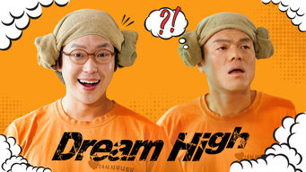 Dream High: Season 1