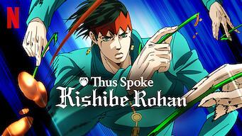 Thus Spoke Kishibe Rohan: Season 1