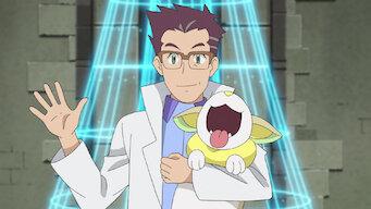 ポケットモンスター: Pokémon Journeys: The Series: Episodio 38
