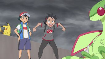ポケットモンスター: Pokémon Journeys: The Series: Episodio 40