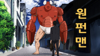 One-Punch Man: Season 2