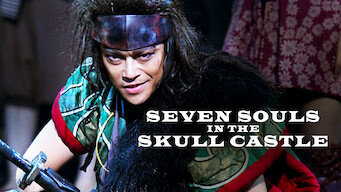 Seven Souls in the Skull Castle 2011