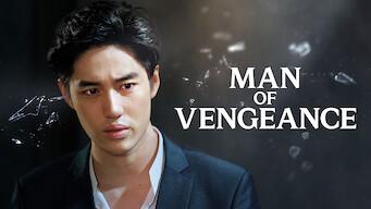Man of Vengeance: Season 1