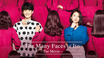 The Many Faces of Ito: Le film
