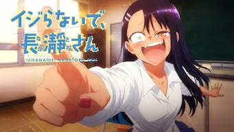 Don't Toy With Me, Miss Nagatoro: Season 1