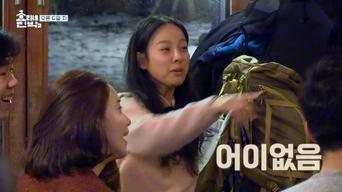 Hyori's Bed & Breakfast: Season 2: Folge 9